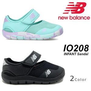 【送料無料・送料込(一部地域を除く)】ニューバランス New Balance(NB)IO 208 ブラック ミント ウォーターシューズ アクアシューズ