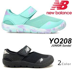 【送料無料・送料込(一部地域を除く)】ニューバランス New Balance(NB)YO 208 ブラック ミントウォーターシューズ アクアシューズ YOCRSR