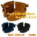 ☆バックリボンがかわいいキッズブーツ☆ DH 10151 ブラック キャメル ネイビー キッズ ジュニア