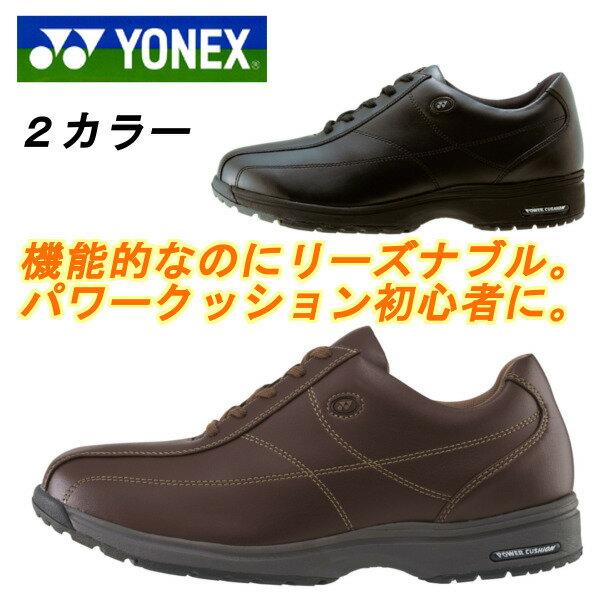 【送料無料・送料込(一部地域を除く)】 ヨネックス パワークッション カジュアルウォーク YONEX SHW-MC41 ブラック ダークブラウン メンズ・紳士・ウォーキング