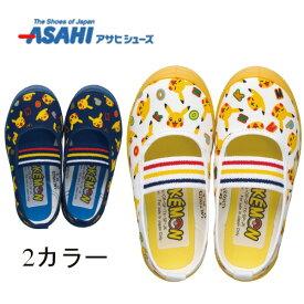 ☆ポケットモンスター☆ ポケモン S04 ホワイト(KD37161) ネイビー(KD37162) ベビー・キッズ