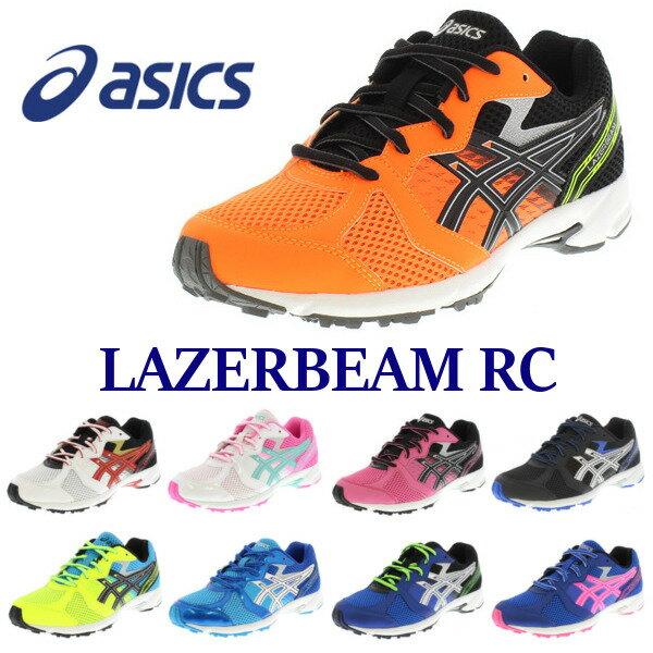 ASICS アシックス TKB 211 LAZERBEAM RC レーザービーム RC  全9色  キッズ ジュニア