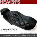 HEAVEN'S フォルツァ MF08 ラグジュアリーダイヤ 30mm ローダウンシート ブラック/ヘブンズ FORZA