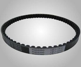 マッシーモ/MASSIMO 国産ドライブVベルト VBJ-301S【適合車種】・アドレスV100 [CE11A]