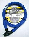 ワイヤーロック ロング&ビックタイプ バイクロック 22φ×1800mm ブルー 鍵穴キャップ・スペアキー3つ付き!/セキュリティロック 鍵 カギ