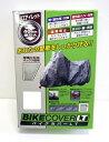 バイクカバーLT サイズ:Aタイプ 50cc〜80cc リアボックス付き専用