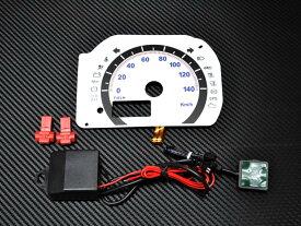 ハイゼットトラック(S200系全車) ELメーター ホワイトパネル/計器