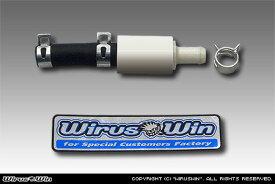 WirusWin シグナスX 2型 (SE36・SE37・SE44J・SE461〜SE464) ハイパーバルブ /ウイルズウィン