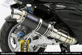 WirusWin シグナスX 2型 (国内仕様:SE44J O2センサー無) プレミアム マフラー ブラックカーボン仕様/ウイルズウィン