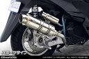 WirusWin トリシティ125(EBJ-SE82J) ロイヤルマフラー スポーツタイプ/ウイルズウィン