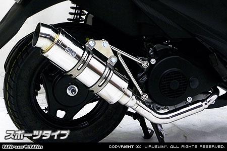 WirusWin アドレスV125S ロイヤルマフラー スポーツタイプ/ウイルズウィン