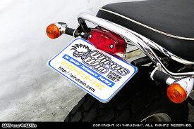 WirusWin バンバン200 フェンダーレスkit タイプ1(ルーカステールランプ付き)/ウイルズウィン