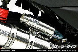 WirusWin キムコ RACING125Fi用 ブリーザーキャッチタンク /KYMCO レーシング ウイルズウィン