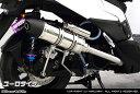 WirusWin キムコ RACING S125 ロイヤルマフラー ユーロタイプ/KYMCO レーシング エス ウイルズウィン