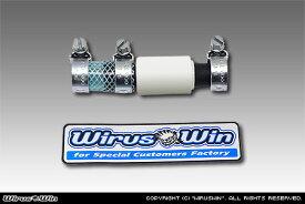 WirusWin Z125 PRO(2BJ-BR125H) ハイパーバルブ /ウイルズウイン