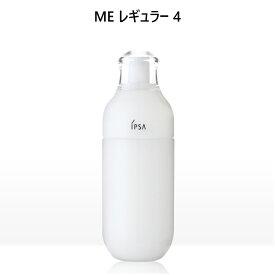 イプサ 乳液 化粧液 スキンケア イプサ 4番 IPSA(イプサ) ME レギュラー 4 / 175mL 化粧液 いぷさ イプサ 4号 日本製 ニキビ肌対策 ふっくら しっとり すべすべ