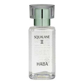 【国内正規品】ハーバー 高品位「スクワラン」II 60mL HABA スキンケア エイジングケア