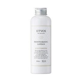 【ポイント10倍】エトヴォス モイスチャライジングローション(150ml) ETVOS 化粧水 スキンケア うるおい 潤い 保湿