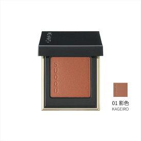 【国内正規品】スック トーン タッチ アイズ 01 影色 - KAGEIRO 1.5g SUQQU