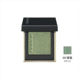 【国内正規品】スック トーン タッチ アイズ 09 輝風 - KIFUU 1.5g SUQQU