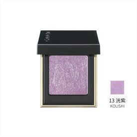 【国内正規品】スック トーン タッチ アイズ 13 洸紫 - KOUSHI 1.5g SUQQU