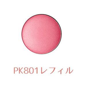 【国内正規品】コスメデコルテ パウダー ブラッシュ PK801 しっとりと女性らしい色合いのカシスピンク レフィル DECORTE