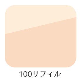 【国内正規品】THREE プリスティーンコンプレクションパウダーファンデーション 100 レフィル 12g スリー