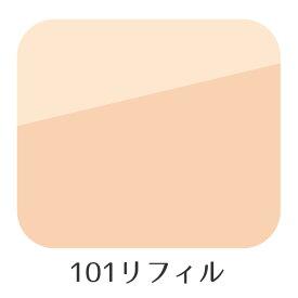 【国内正規品】THREE プリスティーンコンプレクションパウダーファンデーション 101 レフィル 12g スリー