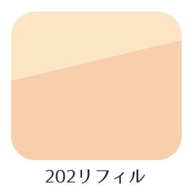 【国内正規品】THREE プリスティーンコンプレクションパウダーファンデーション 202 レフィル 12g スリー