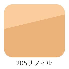 【国内正規品】THREE プリスティーンコンプレクションパウダーファンデーション 205 レフィル 12g スリー