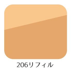 【国内正規品】THREE プリスティーンコンプレクションパウダーファンデーション 206 レフィル 12g スリー