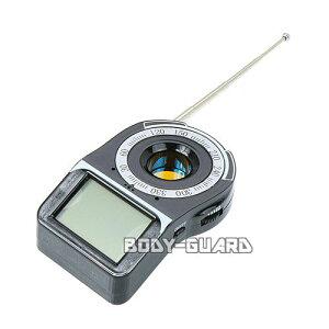 盗聴盗撮発見器 CC309 充電式 小型 軽量 防犯グッズ 盗聴器 隠しカメラ ワイヤレスカメラ 有線カメラ レンズ 無線 電波 周波数 発見センサー 検知 探知機 携帯 持ち運び便利 犯罪防止 液晶表示