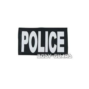 ワッペン POLICE 小 ブラック ホワイト マジックテープ式 ベルクロ サバゲー サバイバルゲーム ポリス 警察 ミリタリー アップリケ パッチ ベルクロ デコレーション ロゴ入り 白文字 シンプル