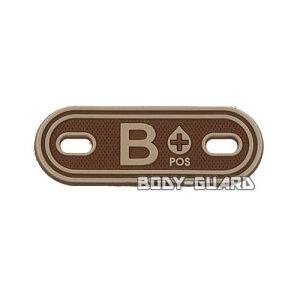 血液型マーカー ベージュ B+ ラバー サバイバルゲーム サバゲー ミリタリー アーミー 自衛隊 軍隊 グッズ ブラッドタイプ blood type Positive B型 Rh+ 防災 シューズ ピアス アクセサリー 靴紐 ブー