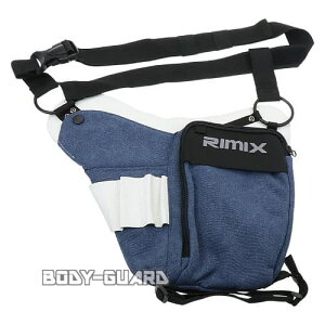 RIMIX レッグポーチ ネイビー ホワイト レッグバッグ ウェストバッグ ウエストポーチ ヒップ バッグ メンズ レディース 男女兼用 ユニセックス 自転車 バイク アウトドア 旅行 通勤 ツーリン