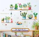 ウォールステッカー サボテン 緑 グリーン 植木鉢 植物 猫 ネコ シール 壁紙 インテリア リメイクシート おしゃれ 賃貸 簡単 DIY はが…