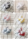 韓流 kpopアイドル 20cmぬいぐるみ用 スニーカー 靴 選べる6カラー