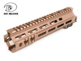 【送料無料】BIG DRAGON製 MK4 Style M-LOK 9.5インチ レイルハンドガード ダークアース DE
