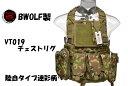 【送料無料】BWOLF製 MOLLEシステム チェストリグ ベスト 陸上自衛隊 2型タイプ迷彩 VT019