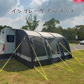 【送料無料】【kuhuuru outdoor】 インフレータブル オーニングテント キャンピングカー Cレール サイドテント ポーチ Cレイル (3.9m)