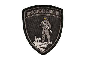 【送料無料】布製 盾型 ロシア軍 特殊部隊兵士 猫 ワッペン パッチ サバゲー ベルクロ付き 下地黒 / 柄グレー