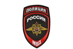【送料無料】布製 盾型 ロシア警察 MBA ミリタリー ワッペン パッチ ミリパチ サバゲー ベルクロ付き 黒赤
