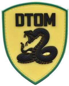 【送料無料】PVC製 盾形 DTOM コブラ ミリタリー ワッペン パッチ サバゲー ベルクロ付 下地黄色 柄黒
