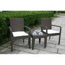 ラタンサイドテーブル45 ラタンガーデンアームチェア ガーデンテーブル3点セット【ガーデンテーブルセット・屋外家具】
