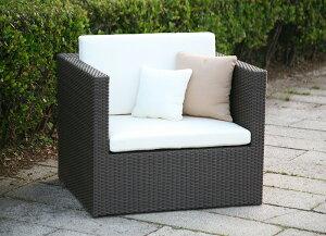 【ガーデンソファ・屋外家具】ラタン 1人掛けソファ