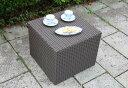 ラタン サイドテーブル キューブ ダークブラウン【ガーデンテーブル・屋外家具】