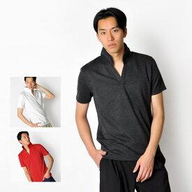 EVOLUTION エボリューション ポロシャツ メンズ スキッパー イタリアンカラー スタンドカラー 無地 春夏秋 ホワイト レッド ブラック 白 赤 黒 M L XL 91233 hk エイチケー