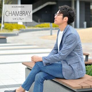 シャンブレー-chambray-