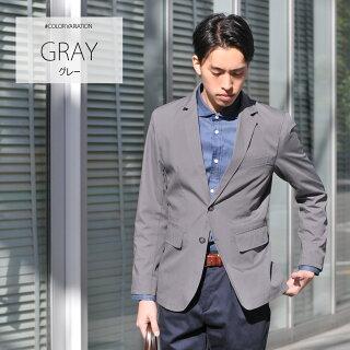 グレー-gray-