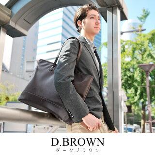 ダークブラウン(濃茶)-darkbrown-